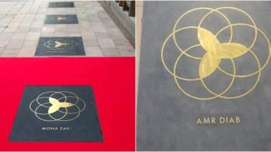 صورة ممر المشاهير في دبي يحتفي بالفنانين العرب