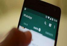 """صورة ميزة جديدة.. """"واتساب"""" يسمح لمستخدميه بتشفير النسخ الاحتياطية من المحادثات"""