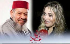 في أول خروج لها بعد وعكته الصحية.. إبنة عبد الهادي بلخياط تكشف عن حالته الصحية- فيديو