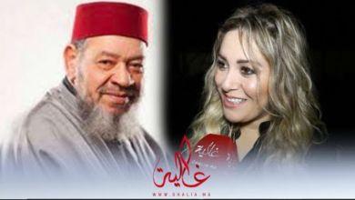 صورة في أول خروج لها بعد وعكته الصحية.. إبنة عبد الهادي بلخياط تكشف عن حالته الصحية- فيديو