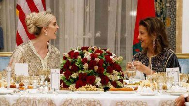 صورة في القصر الملكي.. إبنة ترامب تتألق بالقفطان المغربي رفقة الأميرة لالة مريم- فيديو