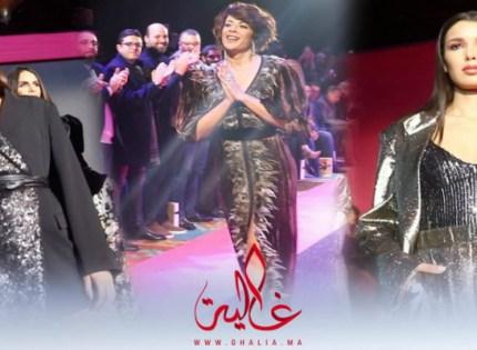 بالفيديو: ليلى الحديوي تكشف عن تشكيلة جديدة من مجموعتها الخاصة LH
