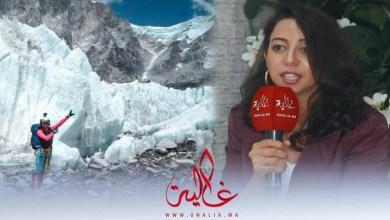 صورة بالفيديو.. تعرف على أول امرأة مغربية تتسلق 7 قمم جبلية وتنافس الرجال