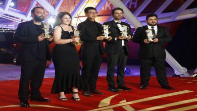 صورة فيلم سعودي ضمن الأفلام الفائزة بجوائز المهرجان الدولي للفيلم بمراكش