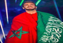 القضاء الفرنسي يصدم سعد لمجرد بقرار مفاجئ