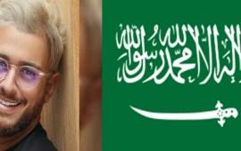 حصريا.. كواليس إستعداد سعد لمجرد لحفله الأول بالسعودية- فيديو