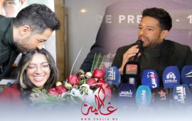 محمد حماقي يكشف تفاصيل إصداره أغنية بالدارجة المغربية- فيديو