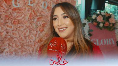 صورة المؤثرة ندى اليماني تطلق علامة تجارية خاصة بمستحضرات التجميل-  فيديو