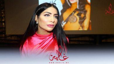 "صورة نادين عشاق.. خانها فنان مغربي مشهور وانتفضت بـ ""كلام الحب""- فيديو"