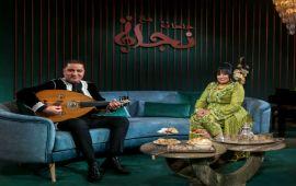 نجاة عتابو تستقبل طليقها حسن ديكوك في MBC5
