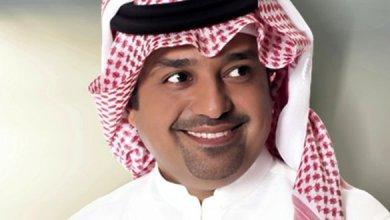 صورة أمام زوجها.. معجبة تعترف لراشد الماجد بحبها