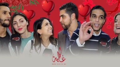 """صورة أشهر """"كوبلات"""" الأنستغرام يكشفون سر سعادتهم يوم عيد الحب ويوجهون نصائح لأزواج المغاربة- فيديو"""