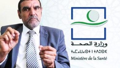 """صورة بعد نصائح الفايد.. وزارة الصحة تحذر من شرب الأعشاب لمواجهة """"كورونا"""""""