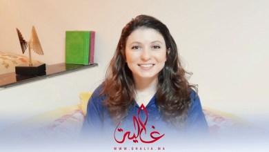"""صورة بين القوانين السياسية والحياة الشخصية.. البرلمانية أمينة فوزي زيزي ضيفة """"غالية"""" في رمضان -فيديو"""
