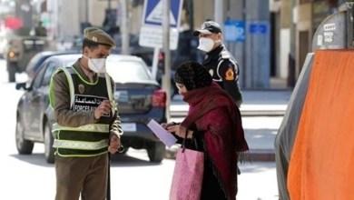 صورة 60% من سكان المغرب يتواجدون بالمنطقة رقم 1