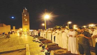 صورة تفاصيل جديدة بشأن إقامة صلاة التراويح وقرار الإغلاق الليلي بالمغرب