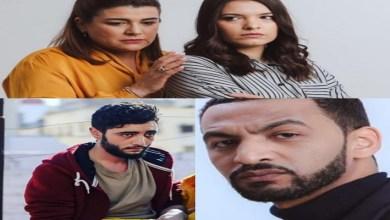 """صورة أبطال """"ياقوت وعنبر"""" يودعون المشاهد المغربي بكلمات مؤثرة"""