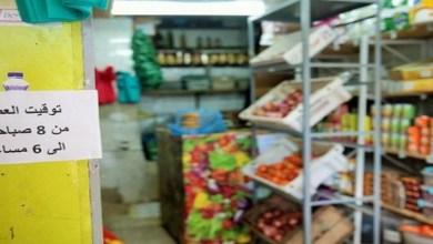 صورة لأصحاب المحلات التجارية.. تدابير ضرورية للوقائية من فيروس كورونا