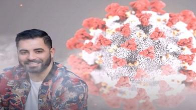 """صورة محسن صلاح يغني أغنية جديدة من """"كورونيات"""" نعمان لحلو -فيديو"""