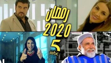 صورة تعرفوا على المسلسلات المغربية الأكثر مشاهدة في الوطن العربي