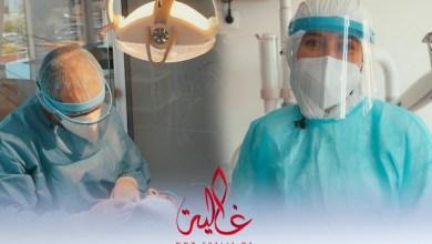 صورة هام للمغاربة.. أطباء الأسنان يستأنفون العمل بشروط وإجراءات مشددة -فيديو