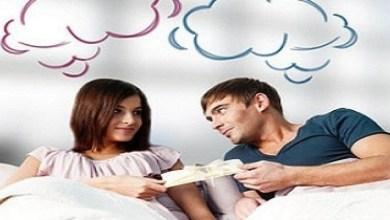 صورة كل ما يجب معرفته حول ممارسة العلاقة الحميمة خلال فترة الحيض