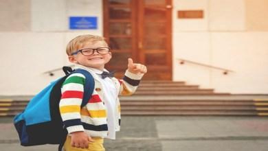صورة كيف تساعدين طفلك للإستعداد لدخوله المدرسي الأول؟