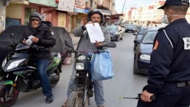 صورة حقيقة السماح للمغاربة بالتنقل بين المدن بشهادة التلقيح