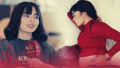 """صورة بعد """"حملها خارج نطاق الزواج"""".. الممثلة عائشة عطية تتحدث عن التفاصيل -فيديو"""