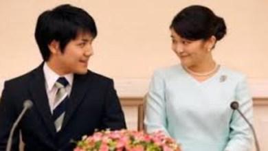صورة ولي عهد اليابان يوافق على زواج ابنته من عامة الشعب