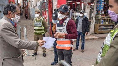 صورة بعد طول انتظار.. إلغاء العمل بوثيقة التنقل الاستثنائية في مدينة مغربية