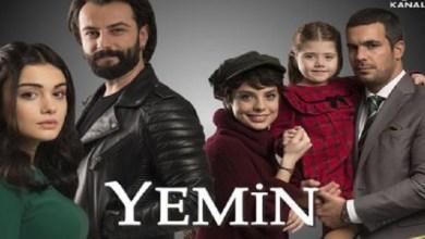 """صورة بسبب رسائل """"غير لائقة"""" من مغاربة.. مواطن تركي يقاضي منتج مسلسل """"يمين"""""""