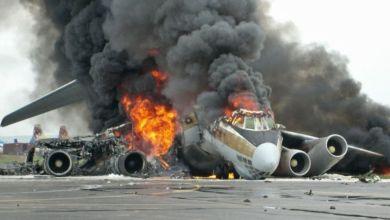 صورة مصرع أربعة لاعبين ورئيس نادي بالماس لكرة القدم إثر تحطم طائرتهم