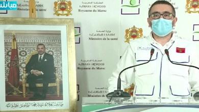 """صورة المرابط يكشف معطيات جديدة عن فرض """"جواز التلقيح"""" لولوج الأماكن العمومية بالمغرب"""