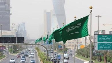 صورة سماع دوي انفجار في العاصمة السعودية