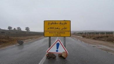 صورة هام للسائقين.. الإعلان عن توقف اضطراري بهذه الطريق الوطنية