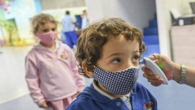 """صورة لقاح """"كورونا"""" والأطفال.. تجربة جديدة تهدف إلى تحفيز المناعة"""