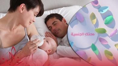 صورة خبير في الصحة الجنسية يقدم نصائح للجماع بين الزوجين بعد الولادة-فيديو-