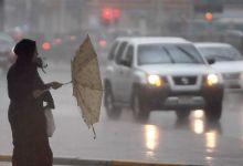 صورة طقس اليوم.. أمطار قوية بهذه المدن المغربية ابتداء من اليوم