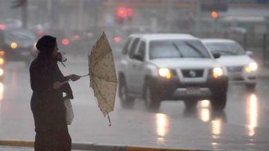 صورة زخات مطرية ورعدية اليوم بهذه المناطق المغربية