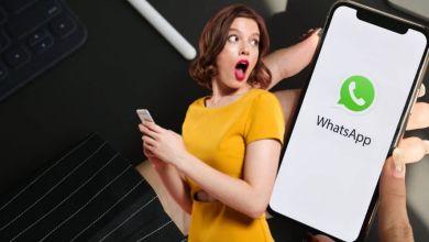 صورة واتساب يقلّص خدماته لبعض المستخدمين.. إليكم السبب!