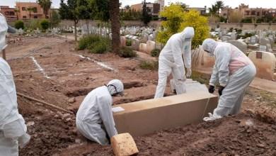 صورة وزارة الداخلية المغربية تصدر قرارا جديدا بخصوص مراسيم الدفن والتأبين