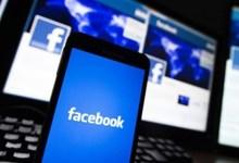 """صورة إدارة """"فايسبوك"""" تعتزم تغيير إسمها.. ما القصة؟"""