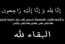 صورة في أول أيام العيد.. الموت يفجع قلب مغني شعبي شهير