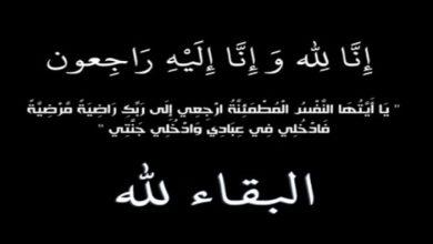 صورة الموت يفجع الوسط الفني العربي