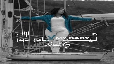 """صورة هند زيادي تبدع في """"كوفر"""" جديد"""