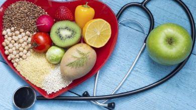 صورة 10 أطعمة تحافظ على صحة قلبك وترفع مناعتك
