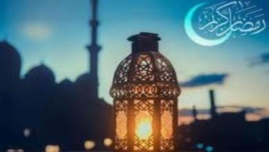 صورة أسهل طريقة لختم القرآن في شهر رمضان