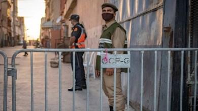 صورة الحكومة المغربية تمدد حالة الطوارئ إلى غاية 10 ماي