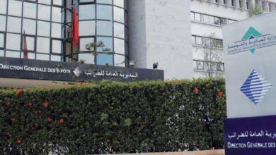 صورة يخص الإعفاء من أداء الغرامات والزيادات.. بلاغ هام من المديرية العامة للضرائب للمغاربة
